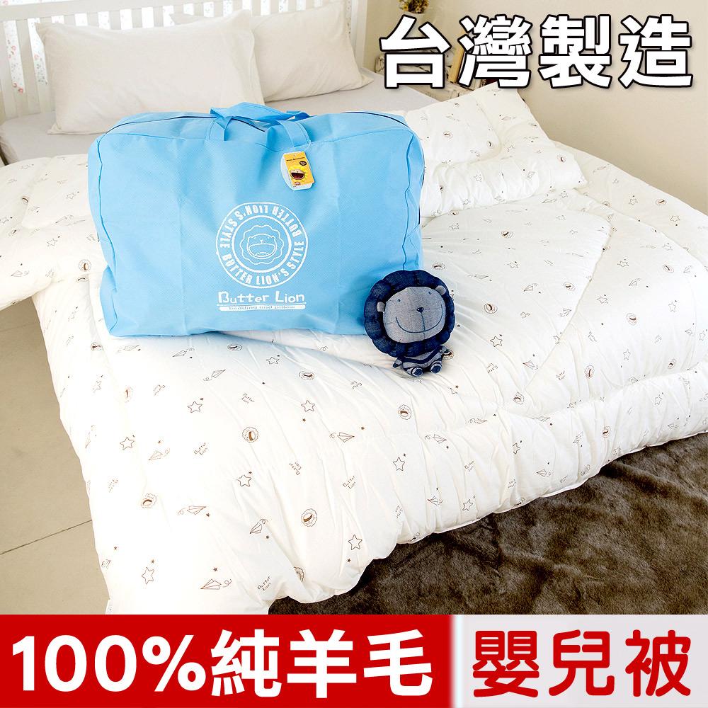 【奶油獅】星空飛行 台灣製造 美國抗菌純棉表布澳洲100%純新天然羊毛被-嬰兒被(米)
