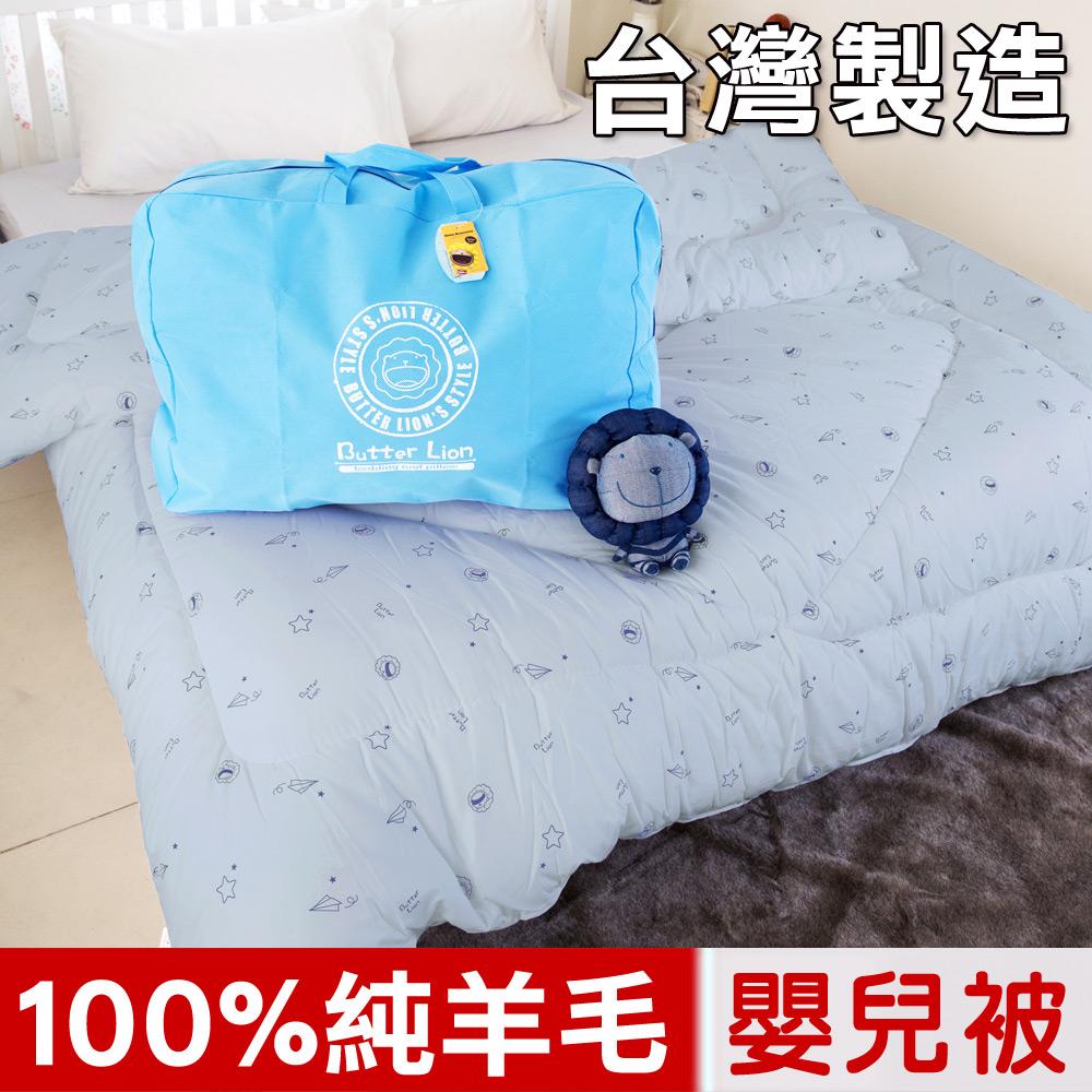 【奶油獅】星空飛行 台灣製造 美國抗菌純棉表布澳洲100%純新天然羊毛被-嬰兒被(灰)
