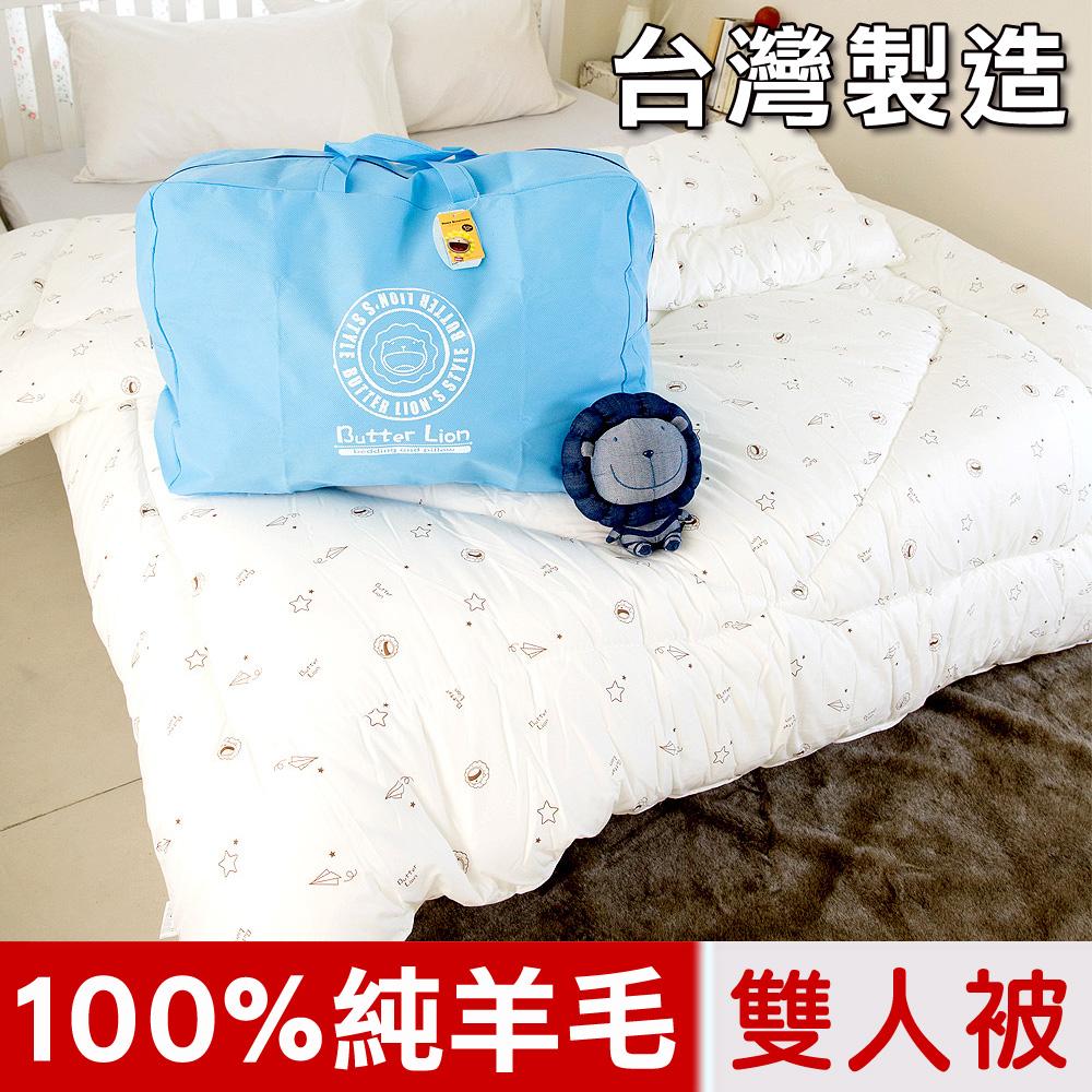 【奶油獅】星空飛行 台灣製造 美國抗菌純棉表布澳洲100%純新天然羊毛被-雙人(米)