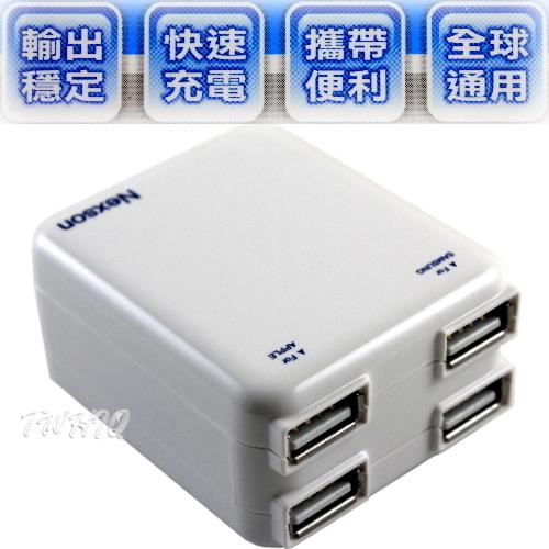 通海 4USB 5V/2.1A 旅充頭/USB電源充電器 ( 28B-4X )◆適用各廠牌智慧手機的