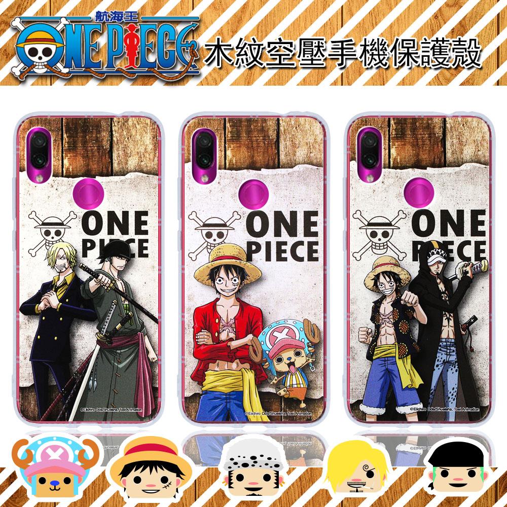 【航海王】紅米Note 7 木紋系列 防摔氣墊空壓保護套