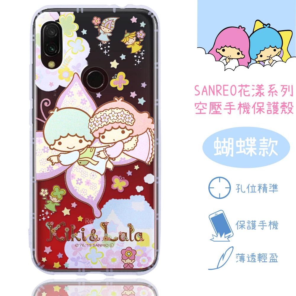 【雙子星】紅米7 花漾系列 氣墊空壓 手機殼(蝴蝶)