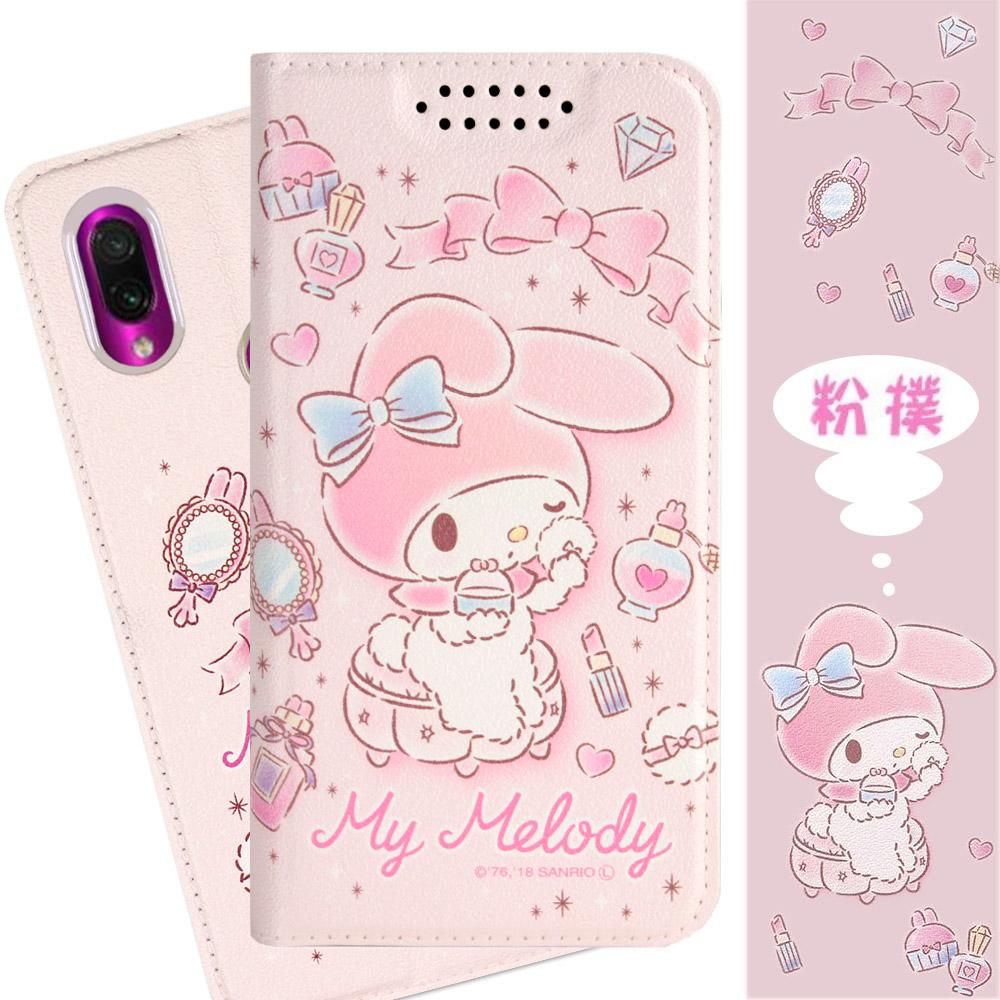 【美樂蒂】紅米Note 7 甜心系列彩繪可站立皮套(粉撲款)