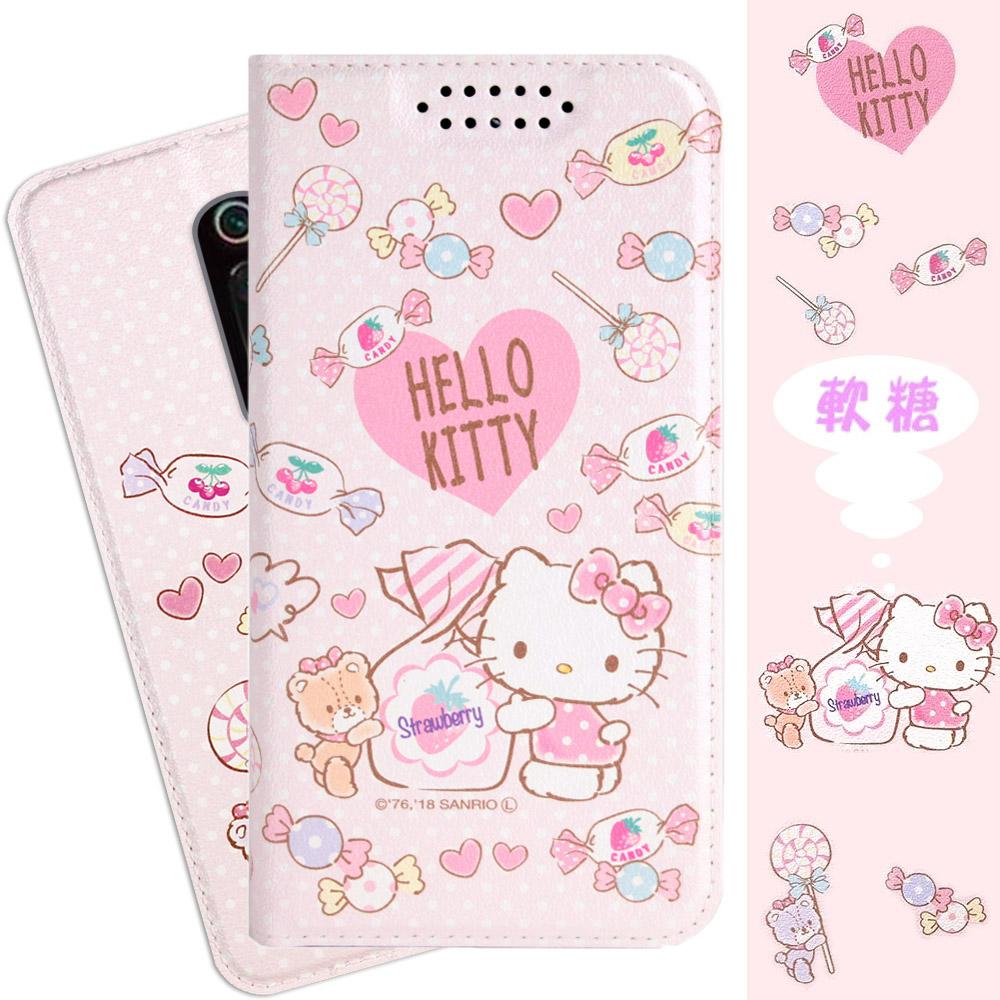 【Hello Kitty】小米9T 甜心系列彩繪可站立皮套(軟糖款)