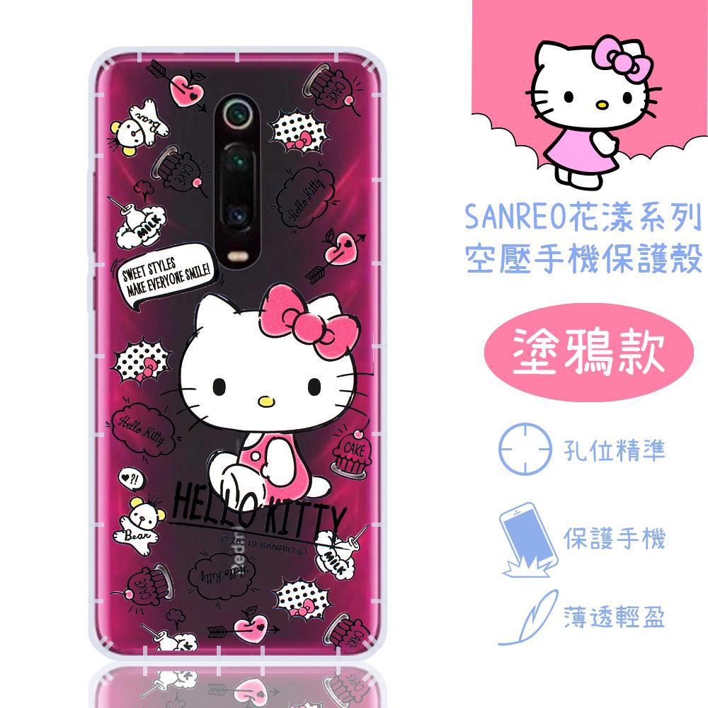 【Hello Kitty】小米9T Pro 花漾系列 氣墊空壓 手機殼(塗鴉)