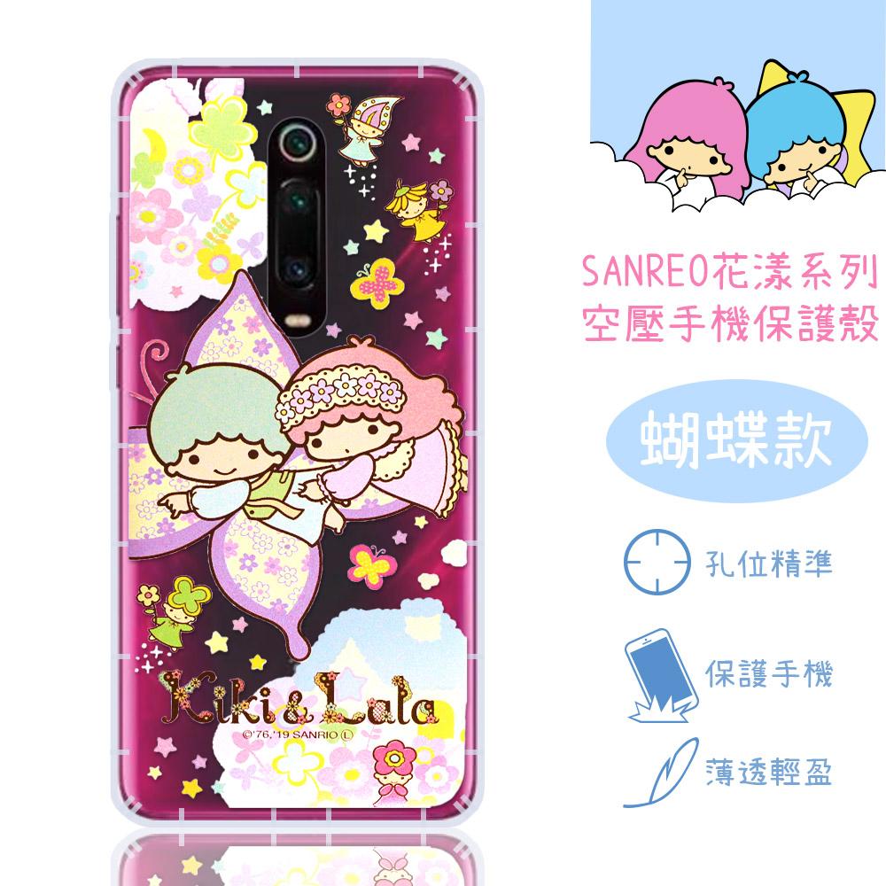 【雙子星】小米9T Pro 花漾系列 氣墊空壓 手機殼(蝴蝶)