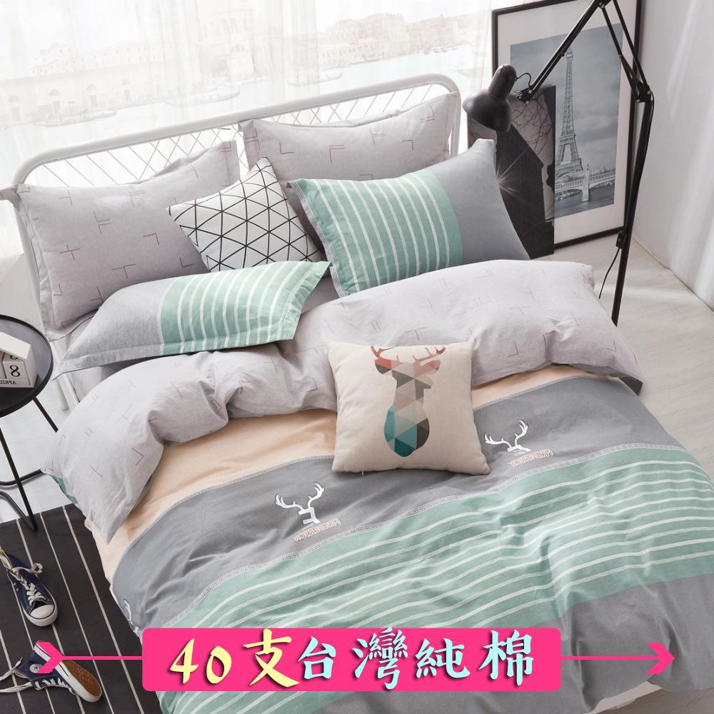 【eyah 宜雅】100%台灣製寬幅精梳純棉雙人加大床包被套四件組-戀戀富良野
