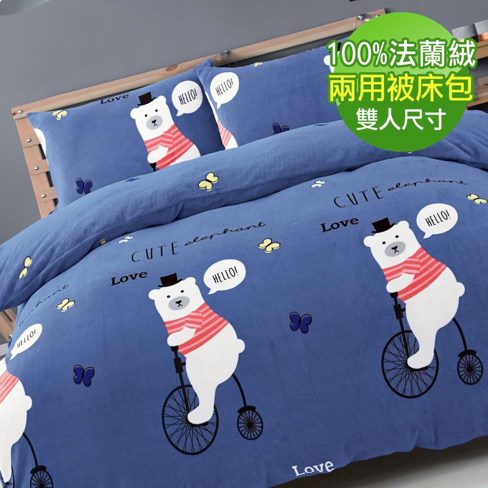 【eyah】100%法蘭絨雙人床包兩用被四件組-馬戲團熊熊