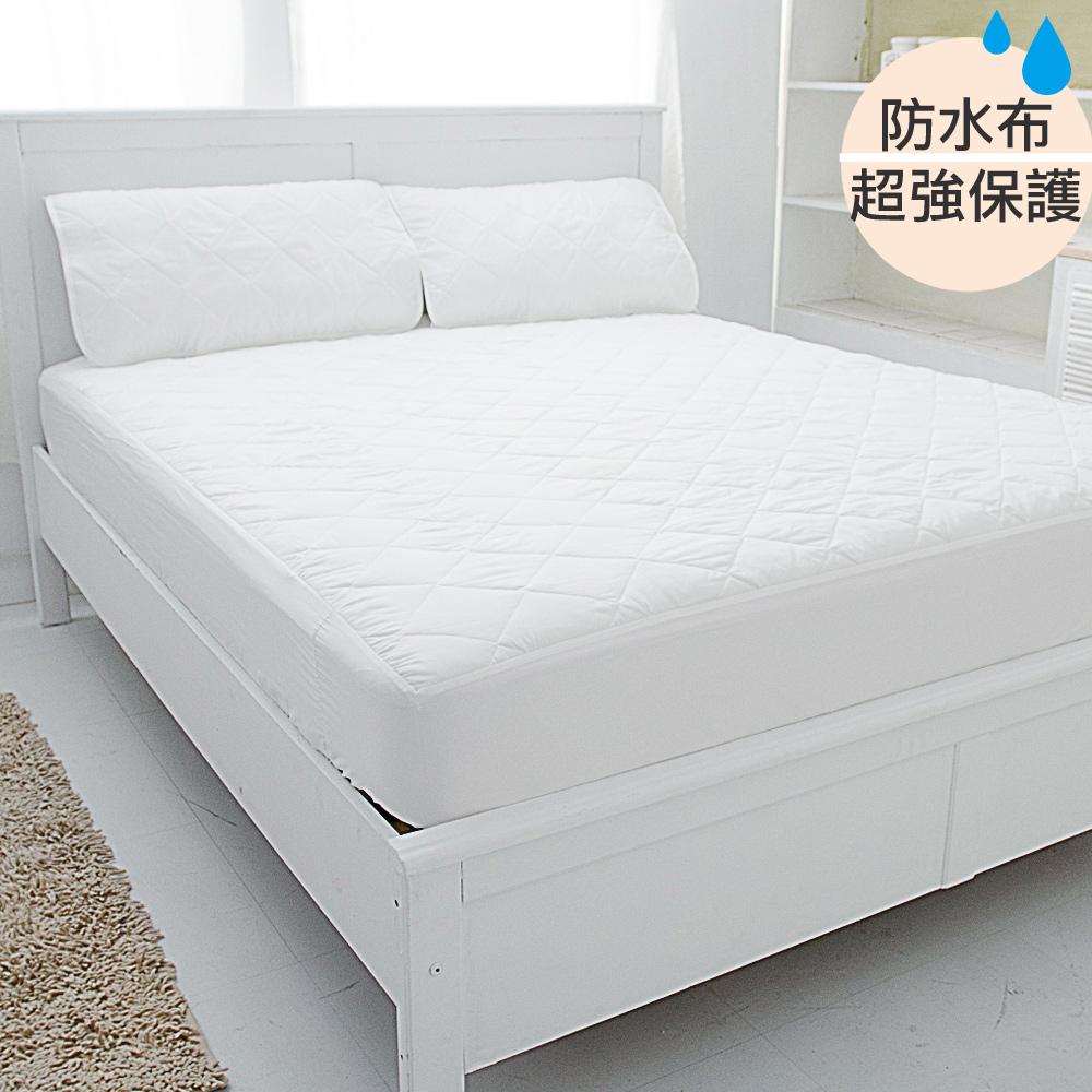 【eyah】雙人-台灣製超防水舖棉QQ保潔墊-床包式