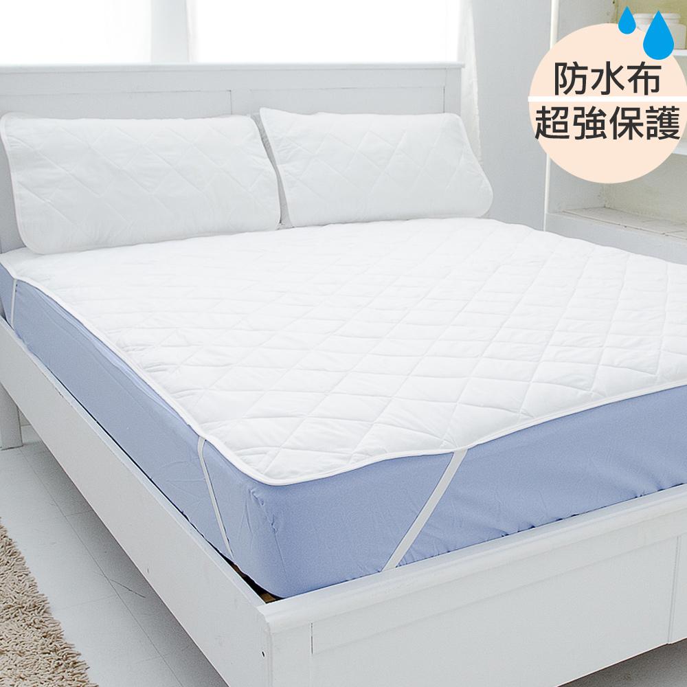 【eyah】雙人特大-台灣製超防水舖棉QQ保潔墊-平單式(含枕墊*2)