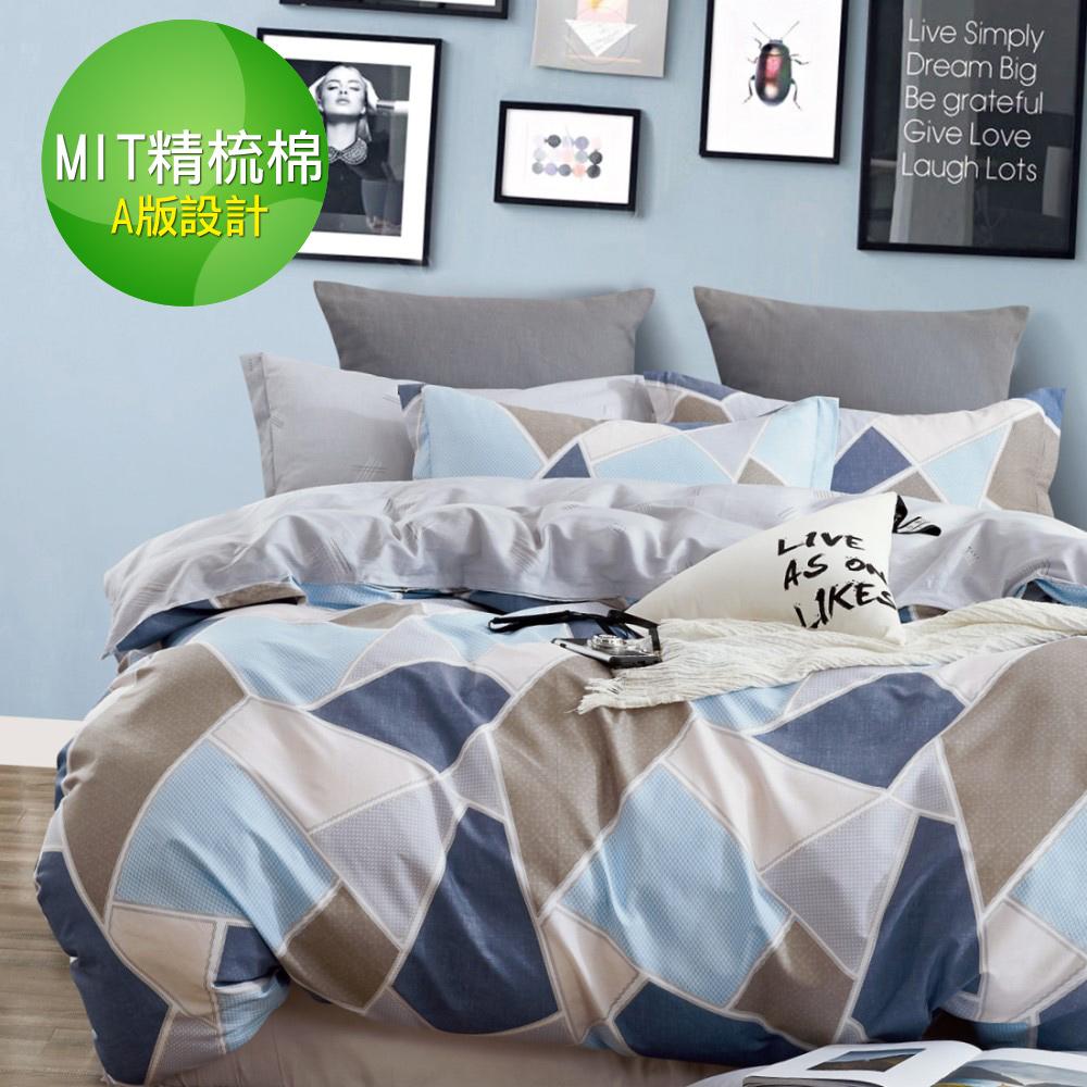 【eyah】100%台灣製寬幅精梳純棉雙人床包枕套三件組-回憶中的拼圖