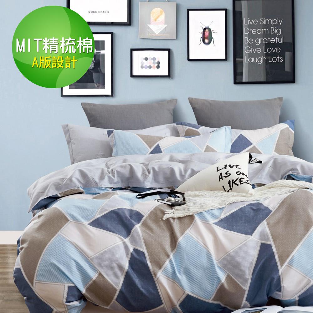 【eyah】100%台灣製寬幅精梳純棉雙人床包被套四件組-回憶中的拼圖