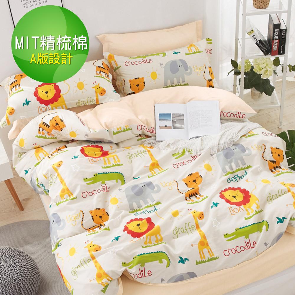【eyah】100%台灣製寬幅精梳純棉單人床包雙人被套三件組-森林動物手牽手