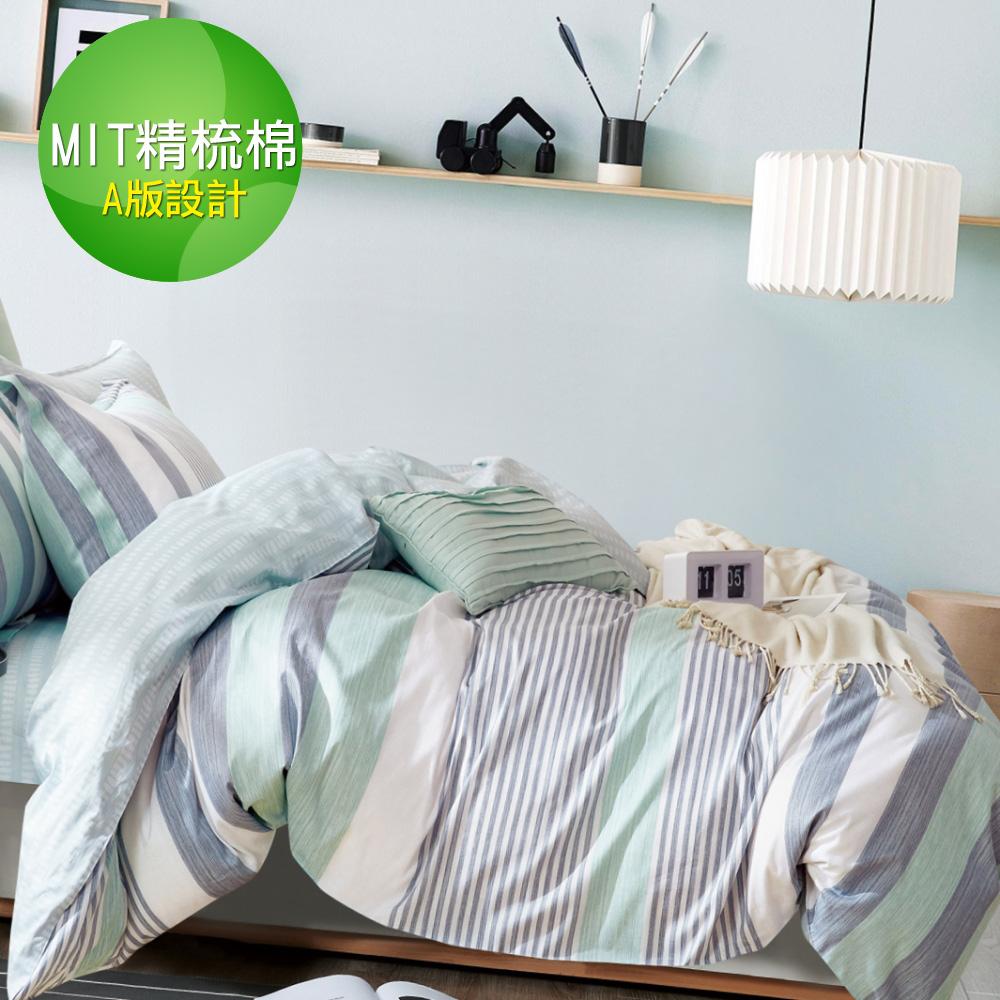 【eyah】100%台灣製寬幅精梳純棉雙人床包被套四件組-療癒綠鋼琴