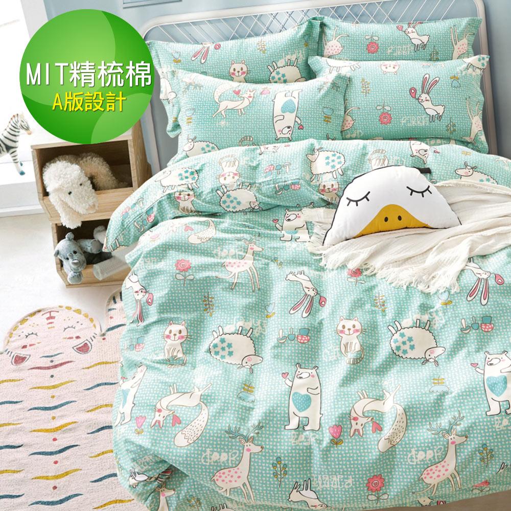 【eyah】100%台灣製寬幅精梳純棉雙人床包被套四件組-5月派對動物