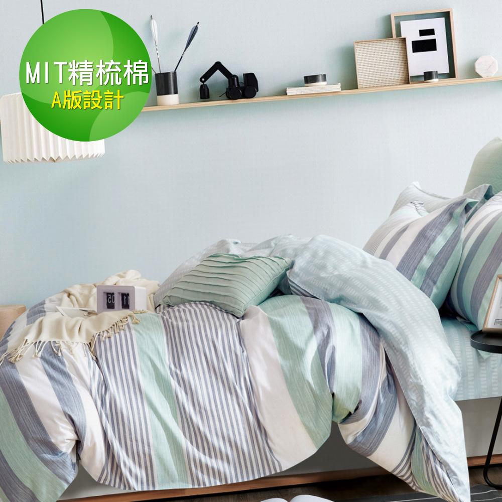 【eyah】100%台灣製寬幅精梳純棉雙人加大床包被套四件組-療癒綠鋼琴