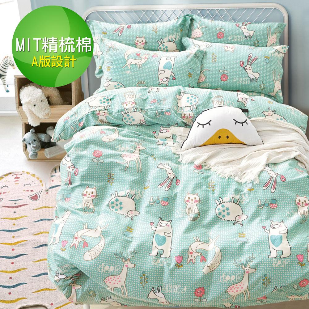 【eyah】100%台灣製寬幅精梳純棉新式兩用被雙人床包五件組-5月派對動物