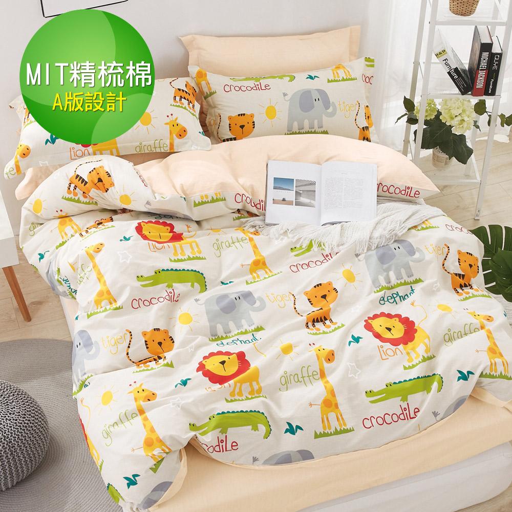 【eyah】100%台灣製寬幅精梳純棉新式兩用被雙人床包五件組-森林動物手牽手