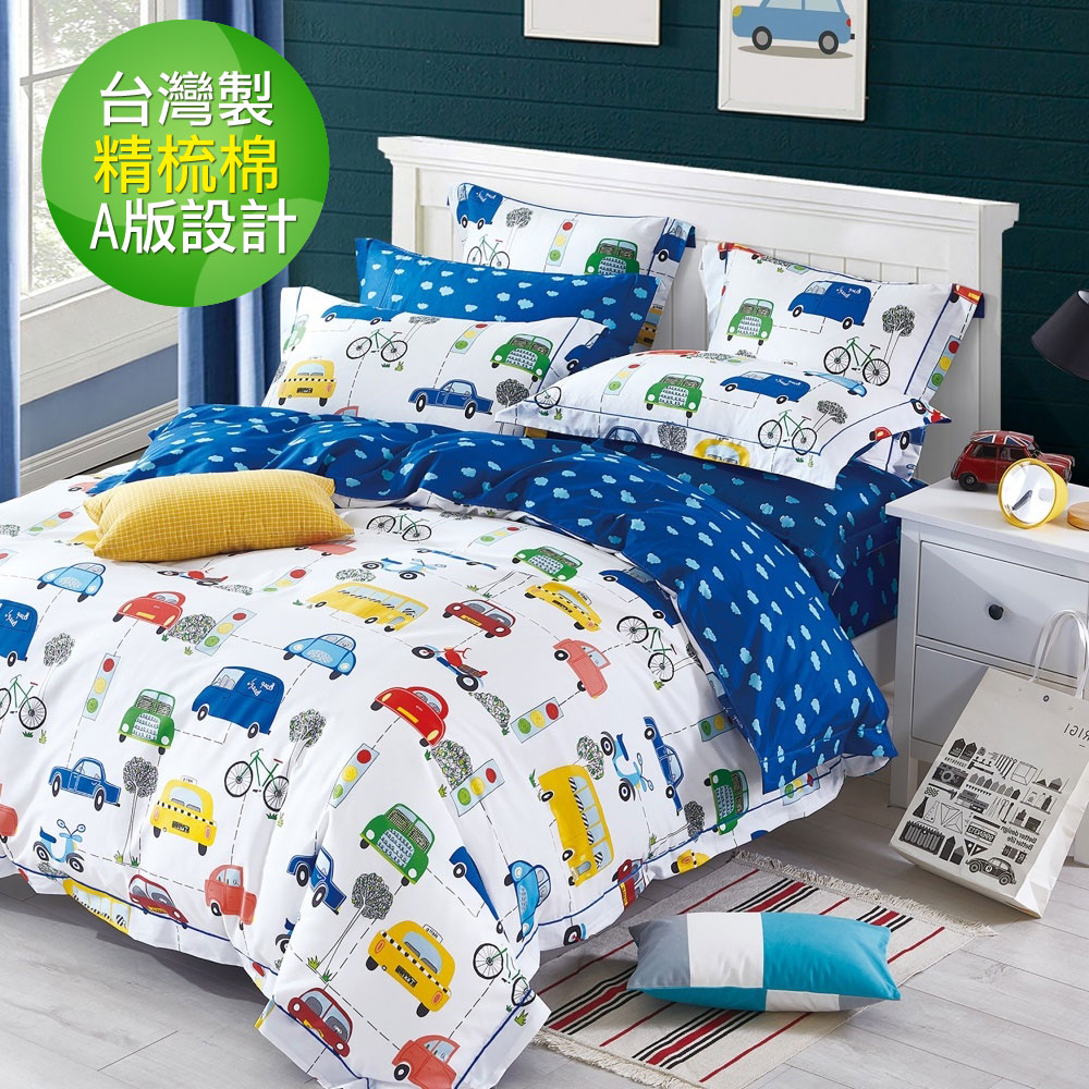 【eyah宜雅】台灣製200織紗天然純棉單人床包2件組-小車車展示會