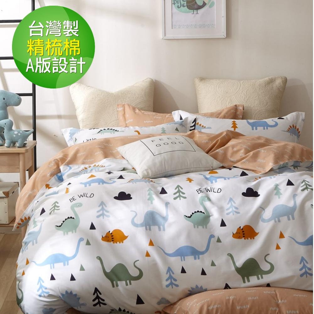 【eyah宜雅】台灣製200織紗天然純棉雙人床包枕套3件組-歡趣恐龍世界