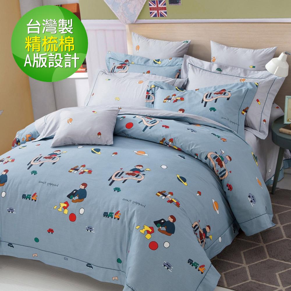 【eyah宜雅】台灣製200織紗天然純棉雙人加大床包枕套3件組-小寶的Happy Time