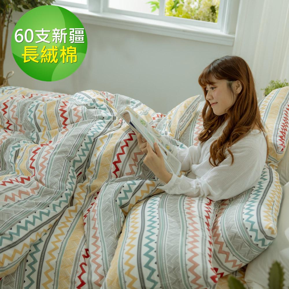 【AmissU】頂級60S新疆絲光棉新式雙人兩用被加大床包五件組-浮生若夢