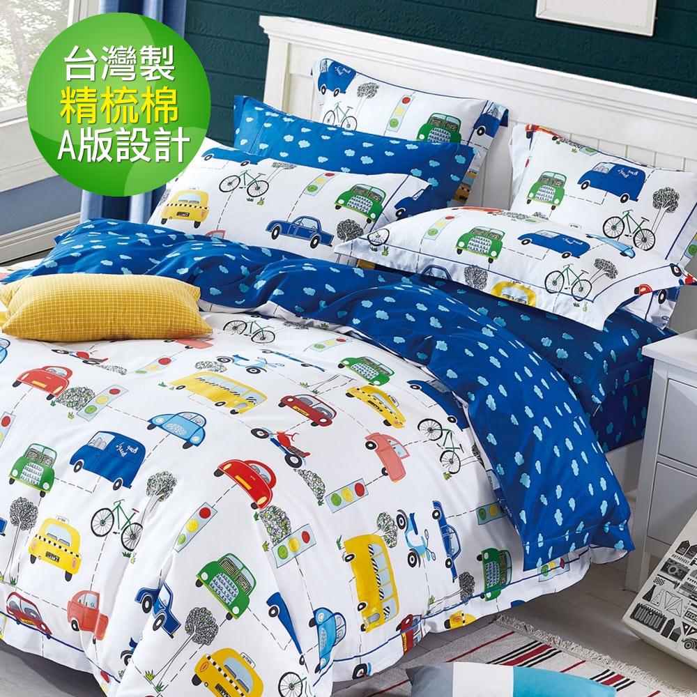 【eyah宜雅】台灣製200織紗天然純棉新式雙人兩用被加大床包五件組-小車車展示會