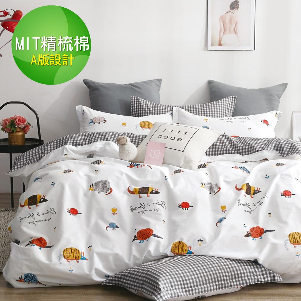 【eyah】100%台灣製寬幅精梳純棉雙人床包枕套三件組-迷你刺蝟