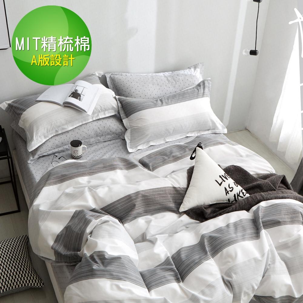【eyah】100%台灣製寬幅精梳純棉單人床包雙人被套三件組-紳士旋律