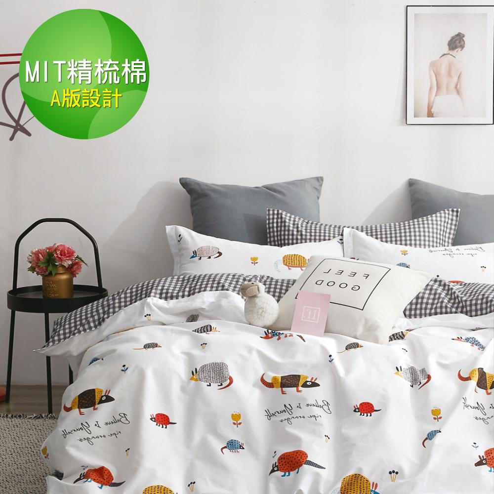 【eyah】100%台灣製寬幅精梳純棉新式兩用被雙人床包五件組-迷你刺蝟