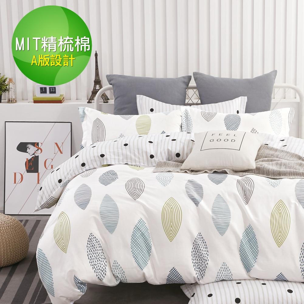 【eyah】100%台灣製寬幅精梳純棉單人床包二件組-探索-藍
