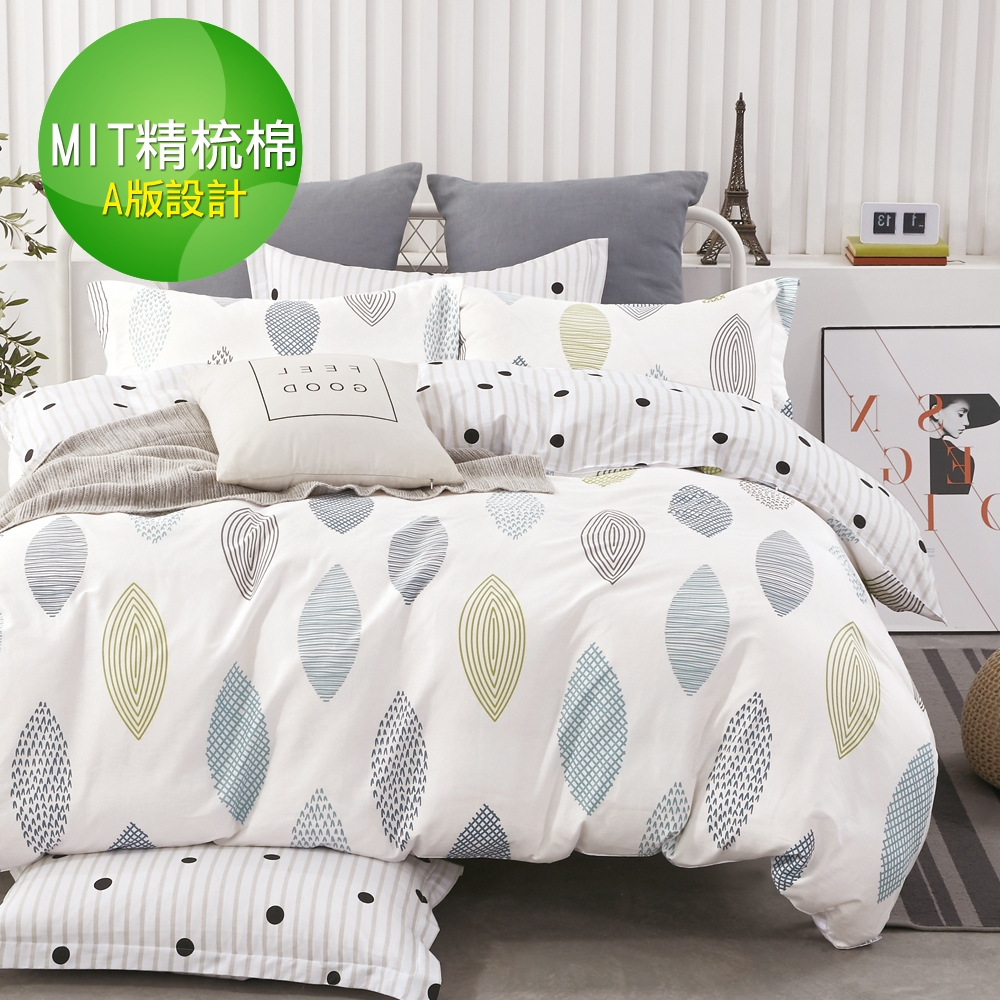 【eyah】100%台灣製寬幅精梳純棉雙人床包枕套三件組-探索-藍