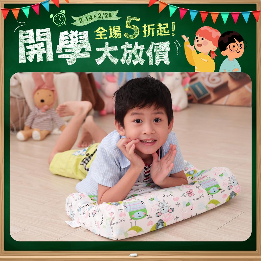 【Leafbaby】100%天然乳膠兒童枕2入 多款任選