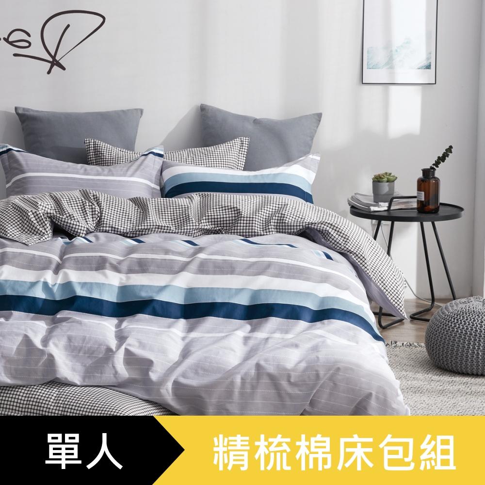【eyah】100%寬幅精梳純棉單人床包2件組-禪風哲學-灰