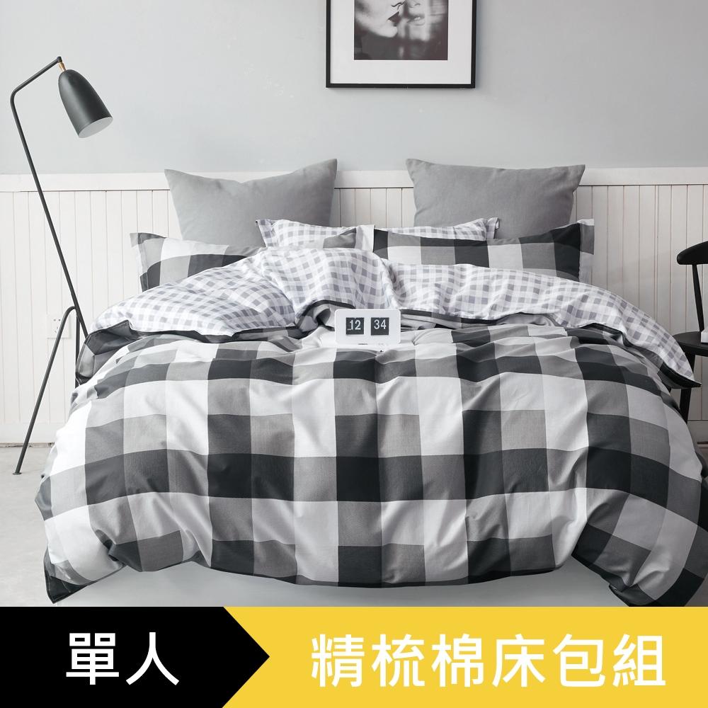 【eyah】100%寬幅精梳純棉單人床包2件組-黑白映像派