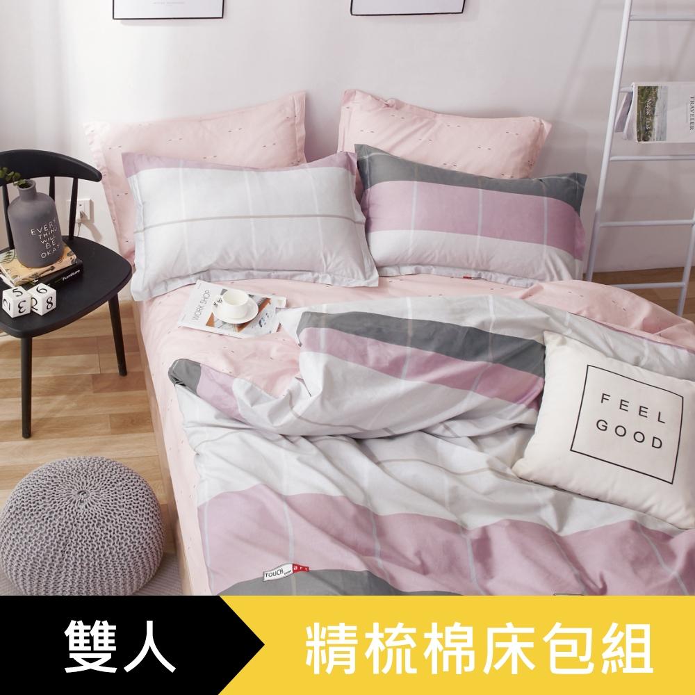 【eyah】100%寬幅精梳純棉雙人床包枕套3件組-想走少女路線