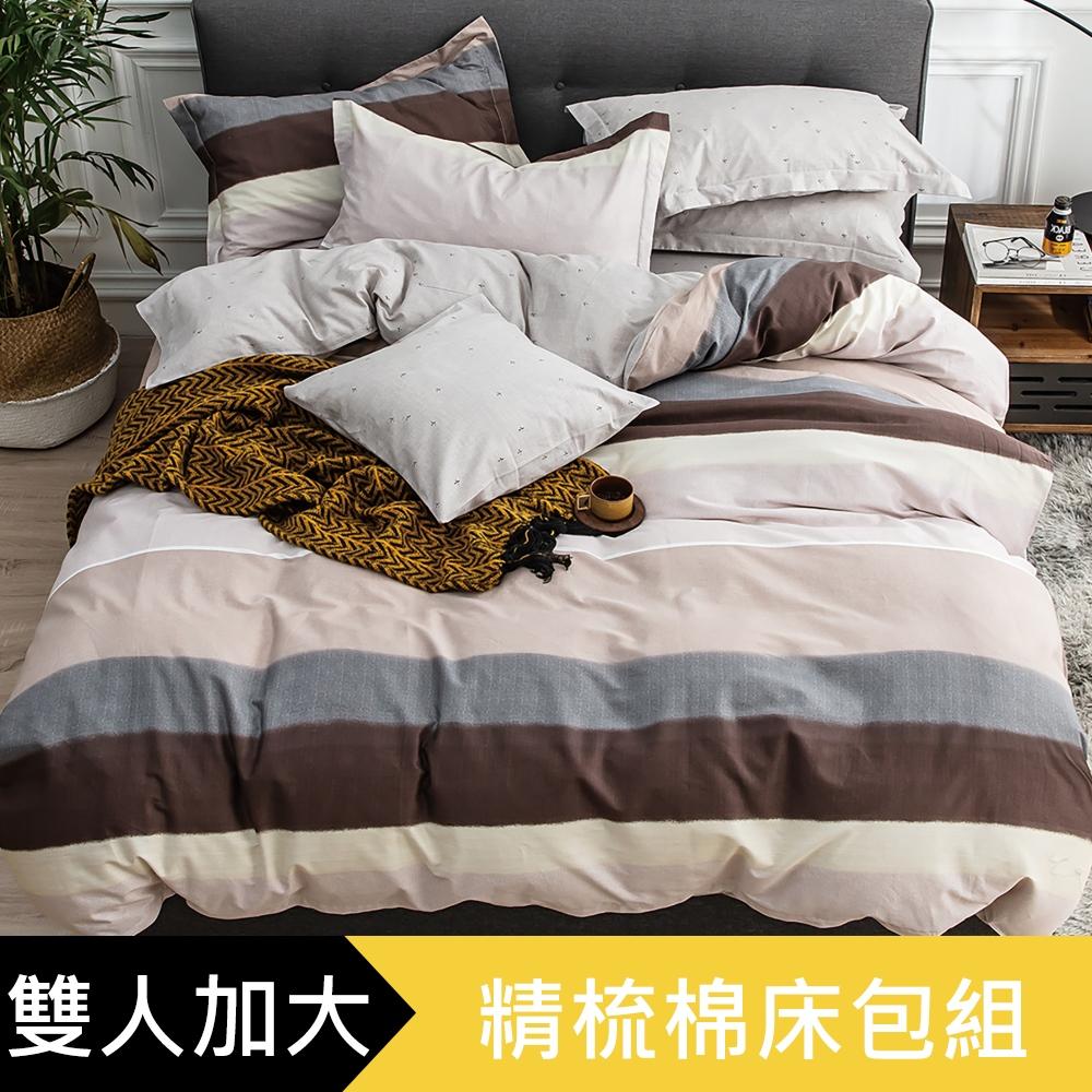 【eyah】100%寬幅精梳純棉雙人加大床包枕套3件組-原味咖啡