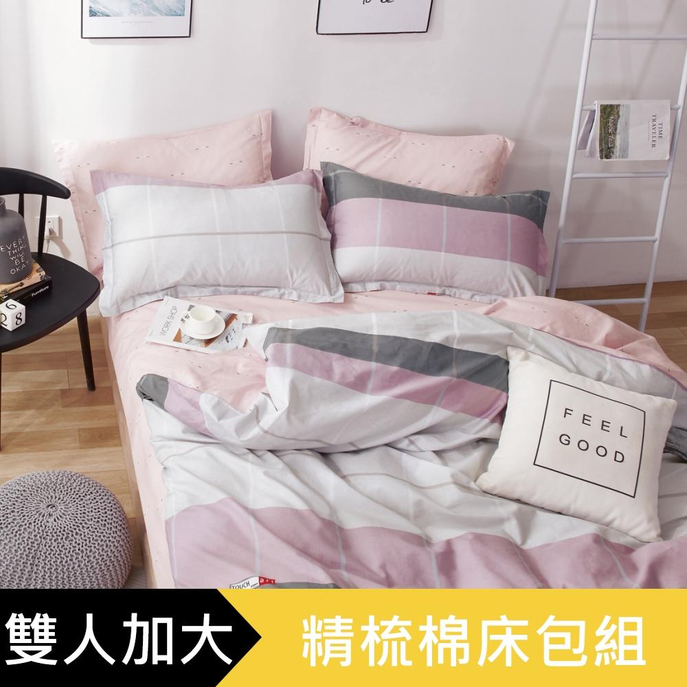 【eyah】100%寬幅精梳純棉雙人加大床包枕套3件組-想走少女路線