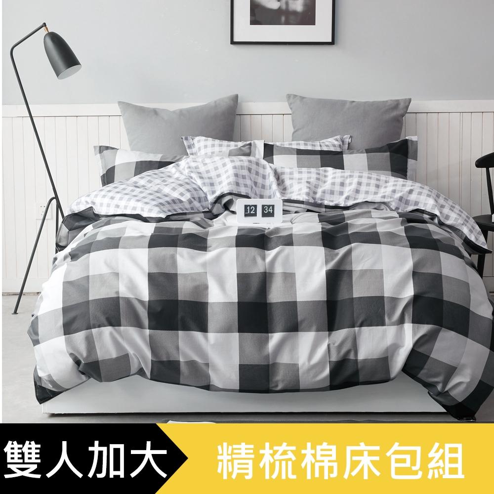 【eyah】100%寬幅精梳純棉雙人加大床包枕套3件組-黑白映像派