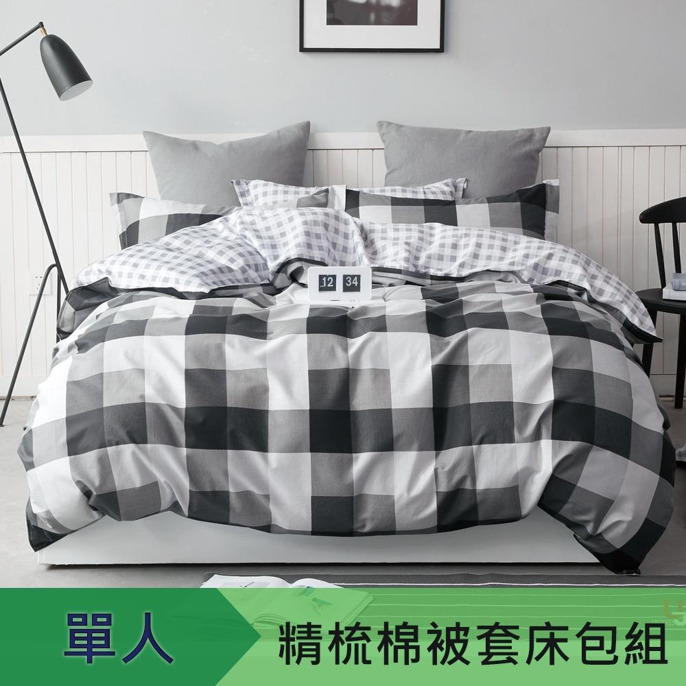 【eyah】100%寬幅精梳純棉單人床包雙人被套三件組-黑白映像派
