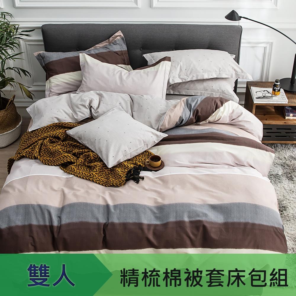 【eyah】100%寬幅精梳純棉雙人床包被套四件組-原味咖啡
