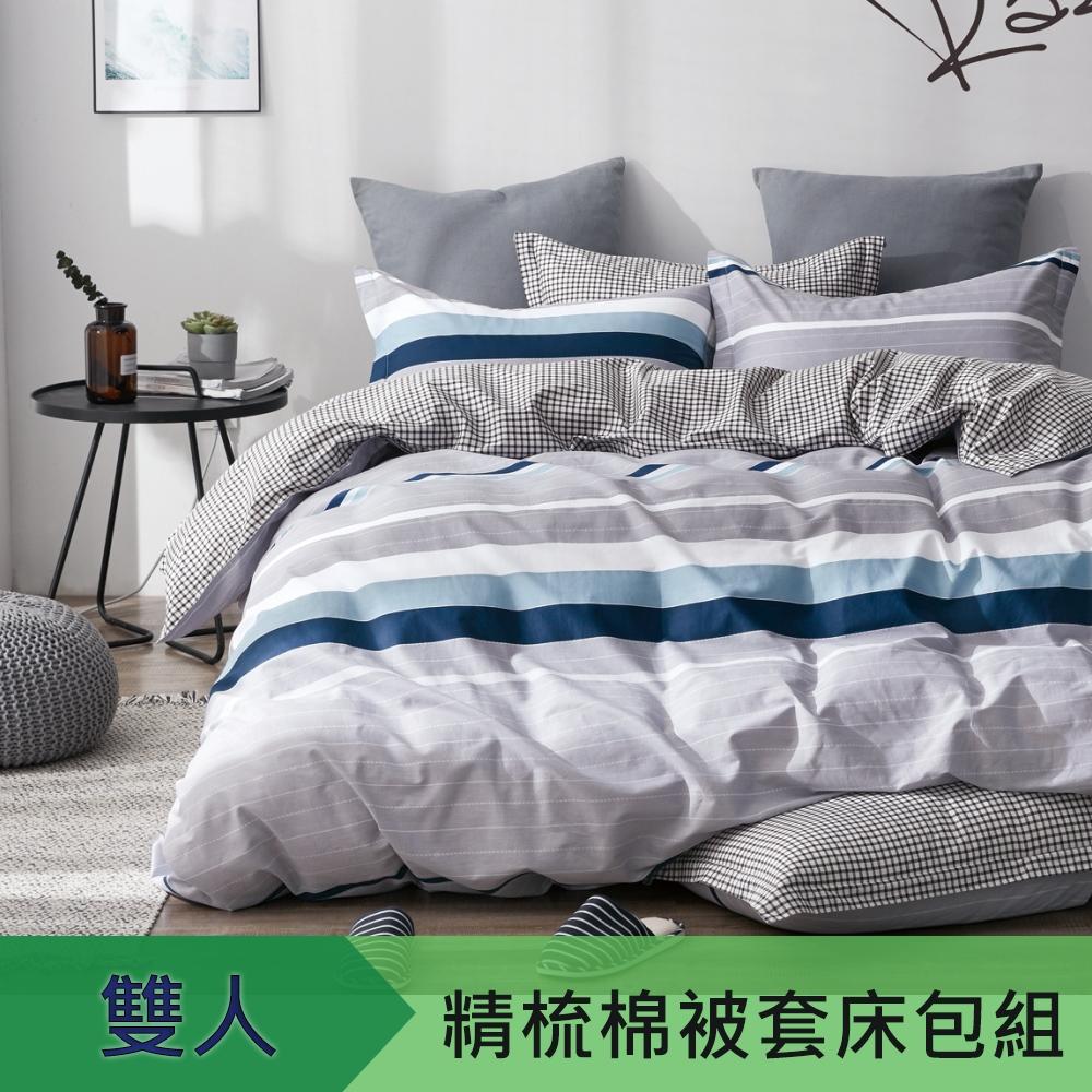 【eyah】100%寬幅精梳純棉雙人床包被套四件組-禪風哲學-灰
