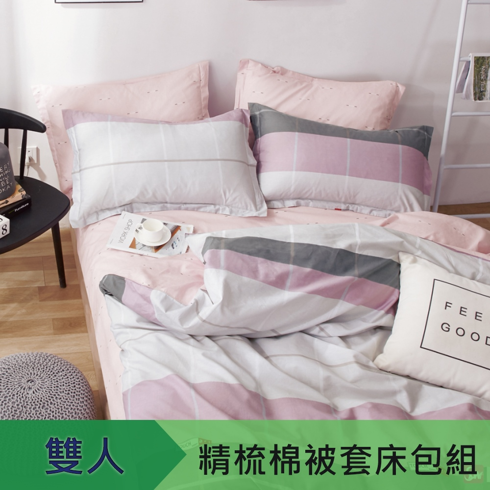 【eyah】100%寬幅精梳純棉雙人床包被套四件組-想走少女路線