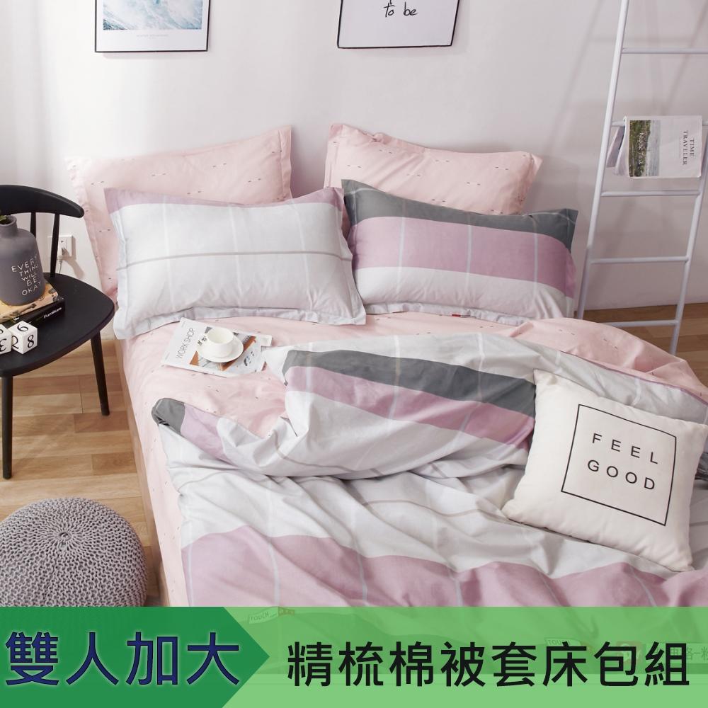 【eyah】100%寬幅精梳純棉雙人加大床包被套四件組-想走少女路線