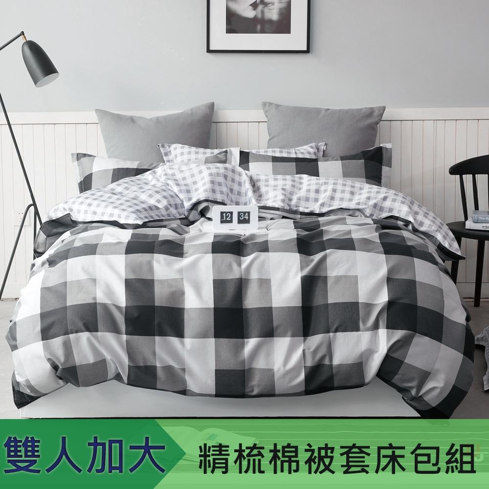【eyah】100%寬幅精梳純棉雙人加大床包被套四件組-黑白映像派