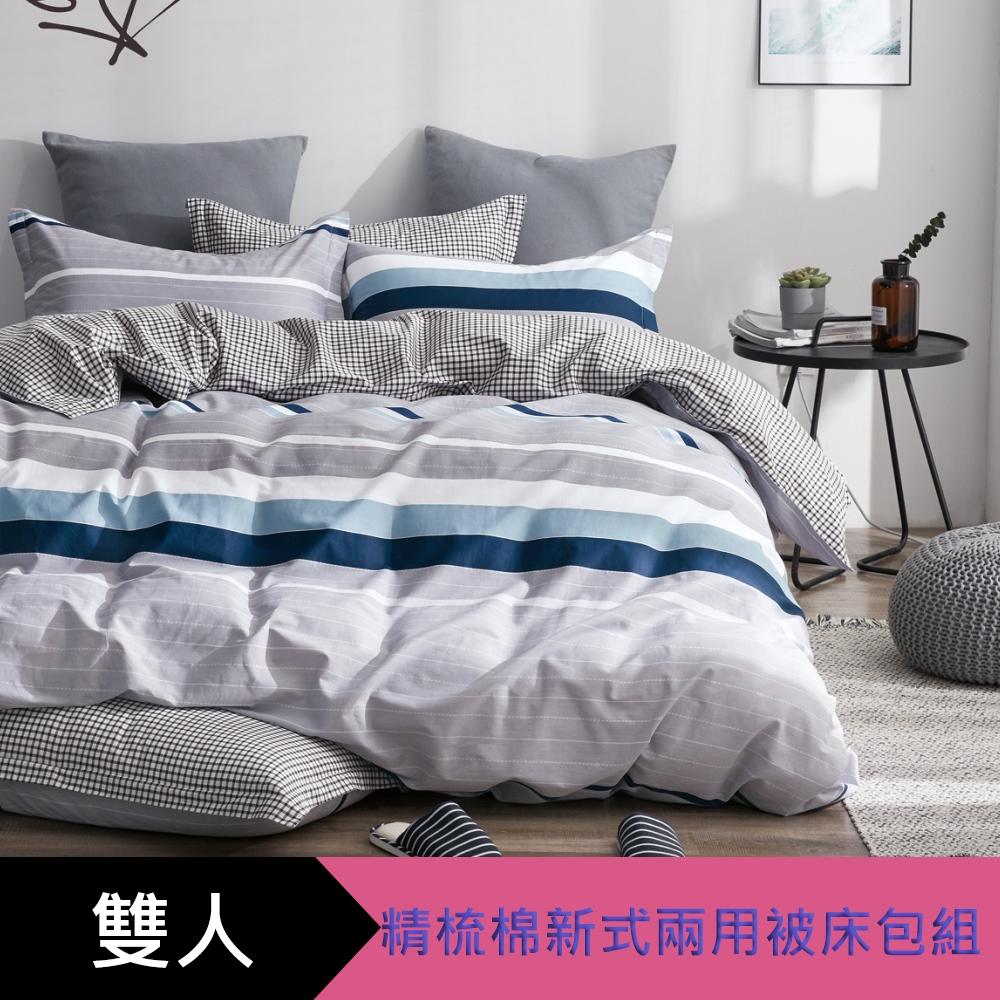【eyah】100%寬幅精梳純棉新式兩用被雙人床包五件組-禪風哲學-灰