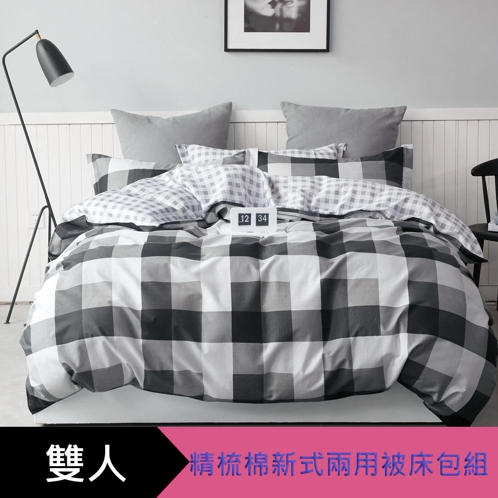 【eyah】100%寬幅精梳純棉新式兩用被雙人床包五件組-黑白映像派
