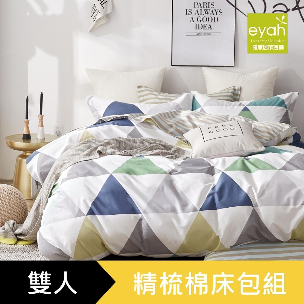 【eyah】100%寬幅精梳純棉雙人床包枕套3件組-琉璃仙境