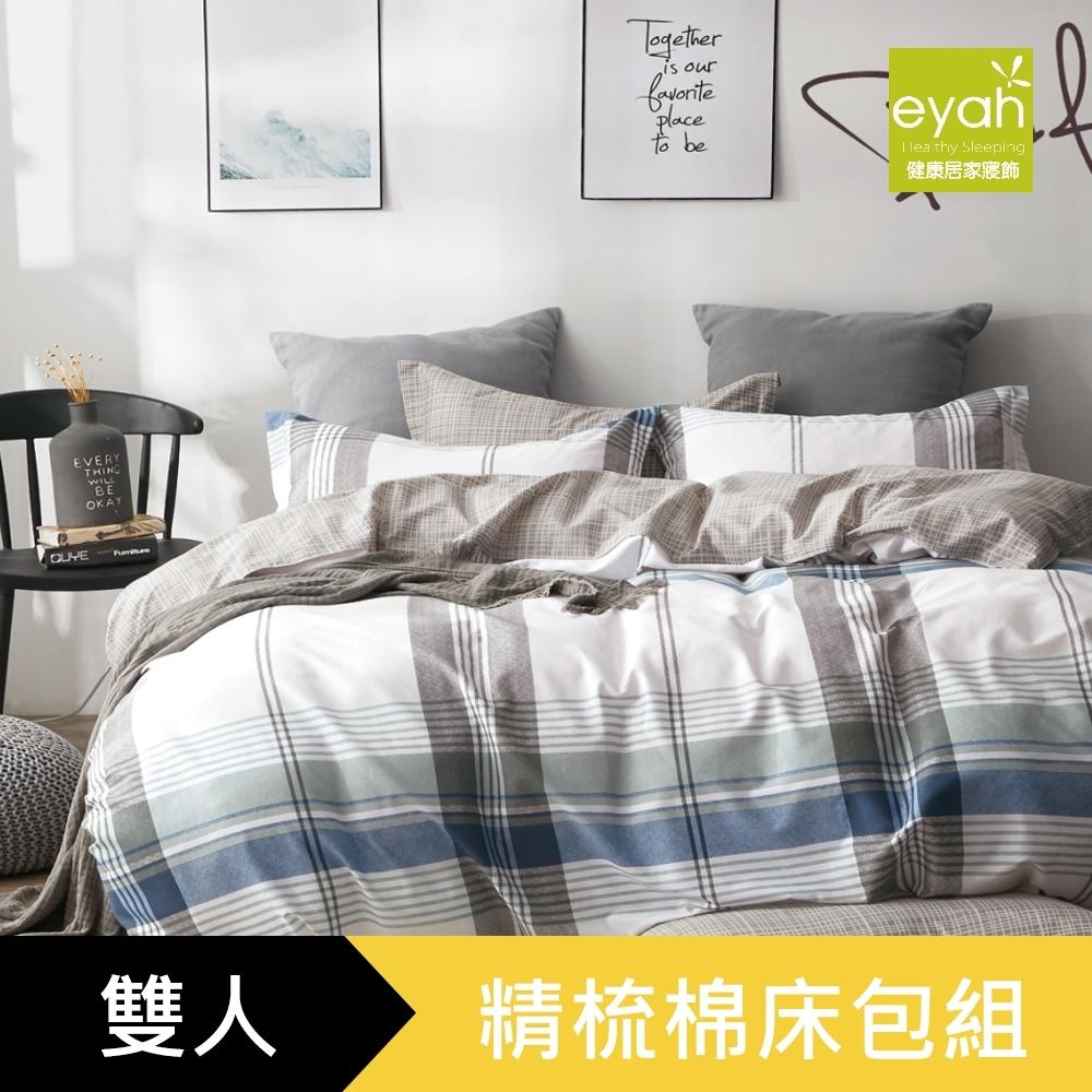 【eyah】100%寬幅精梳純棉雙人床包枕套3件組-禪風哲學-藍