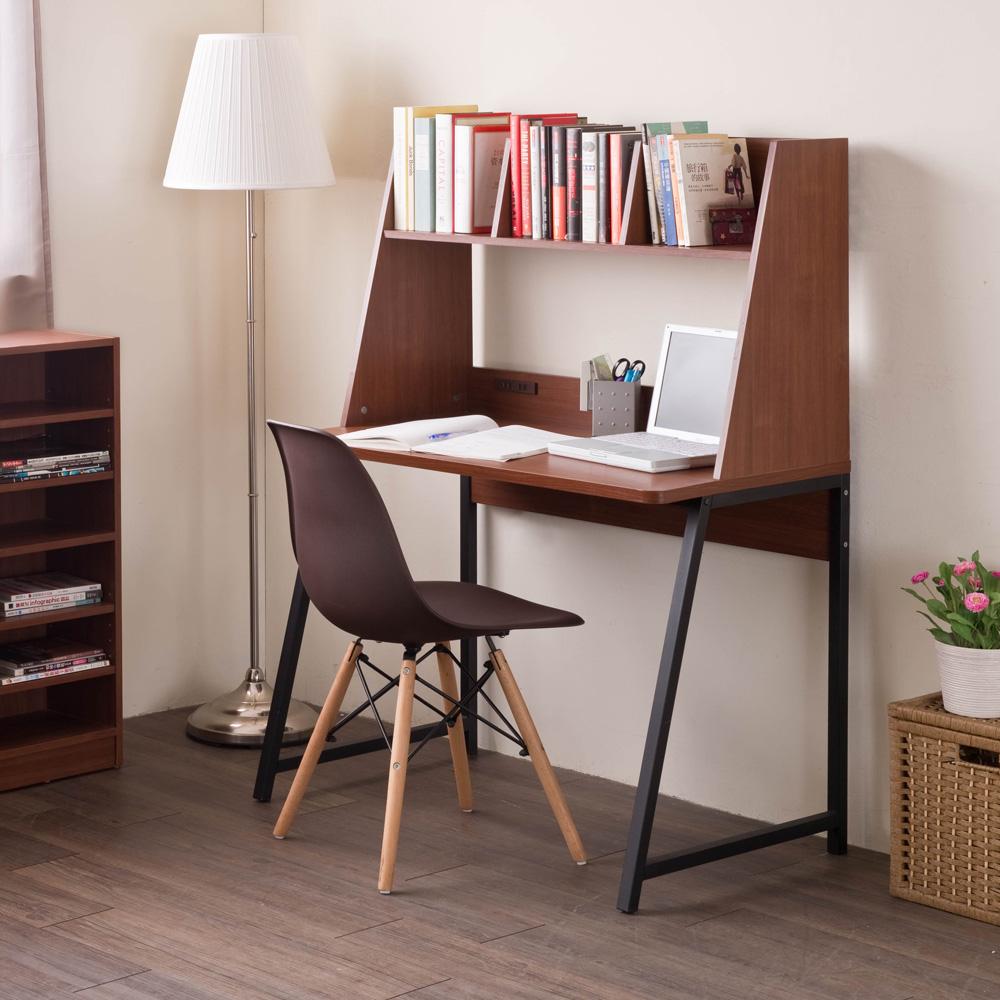 【洛克】瓦特工業風層架書桌